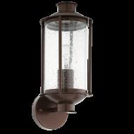 Venkovní nástěnná lucerna, hnědá MAMURRA 96223