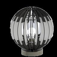 Stolní lampa s dřevěným stínítkem OLMERO 96975