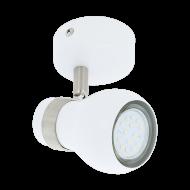 Nástěnná/stropní LED bodovka ARBOLEDAS 97349