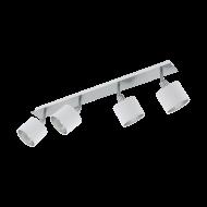 Bodové osvětlení se čtyřmi textilními stínítky, bílá/stříbrná VALBIANO 97535