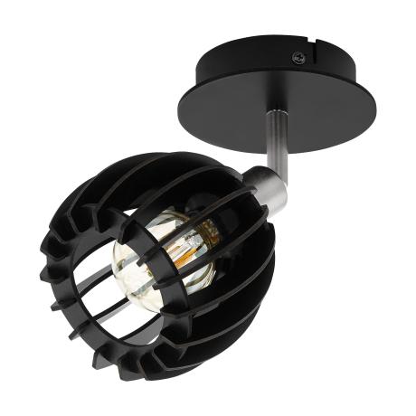 Bodové světlo COSSANO-SPOT 98158, černé