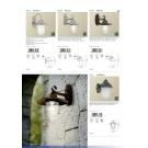 katalog - svítidlo Eglo 83585