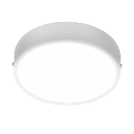 LED stropní osvětlení nízké kruh FUEVA 1 94536