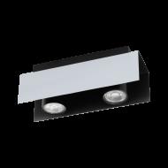 Stropní/nástěnná LED bodovka VISERBA 97395