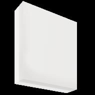 Bílé venkovní LED světlo SONELLA 94871