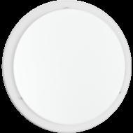 Kruhové stropní osvětlení bílý rám LED PLANET 31253
