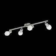 LED bodové svítidlo se čtyřmi stínítky VEDRA 1 96914