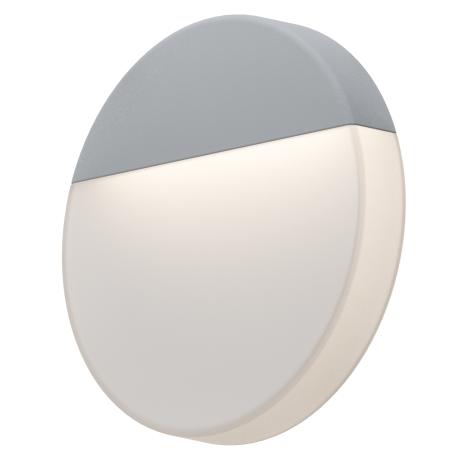 Designové nástěnné LED světlo s možností venkovního využití, stříbrné OROPOS 96237