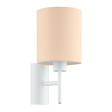 Textilní nástěnná lampa, pastelově meruňková PASTERI-P 97564