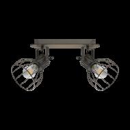 Nástěnné/stropní bodové svítidlo SAMBATELLO 98135