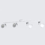 Bodové osvětlení SERAS 1 98396