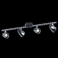 LED bodové stropní svítidlo se čtyřmi stínítky MONCALVIO 96718