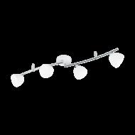 Bodové LED svítidlo se čtyřmi stínítky CALVOS 96598