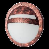 Nástěnné světlo s možností venkovního využití SEVILIA 96271