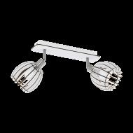 Bodové svítidlo COSSANO-SPOT 98163, bílé