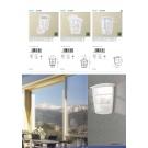 katalog - svítidlo Eglo 93403