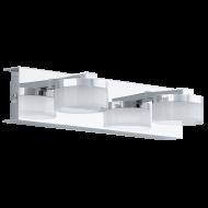 LED nástěnné svítidlo do koupelny ROMENDO 1 96542