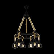 Závěsný lustr RAMPSIDE 43194