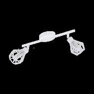 Nástěnné/stropní bodové svítidlo ZAPATA 1 98049, bílé