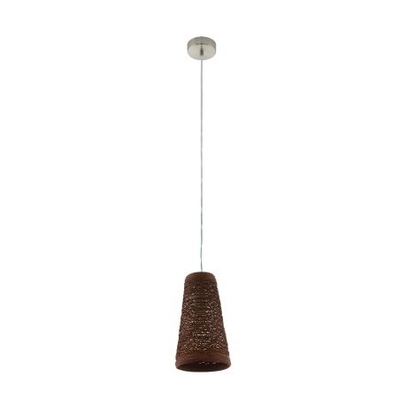 Závěsné svítidlo s textilním stínítkem DONADO 96468