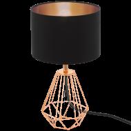Lampička drátěná konstrukce CARLTON 2 95787