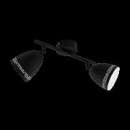 Nástěnné/stropní bodové svítidlo SABATELLA 98168