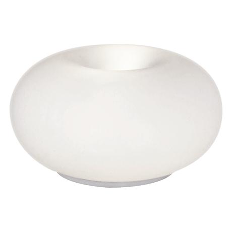 Stolní lampička v podobě koule OPTICA