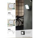 katalog - svítidlo Eglo 95411