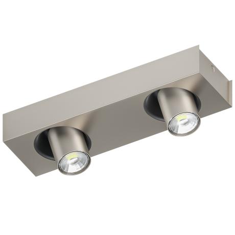 LED bodové svítidlo ROBLEDO 1 96606