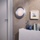 ilustrační fotografie Eglo série LED CARPI