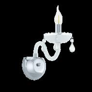 Nástěnné svítidlo s jedním ramenem CARPENTO 39115