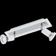 Stropní bodovka bílá otočný spot SARRIA 94959
