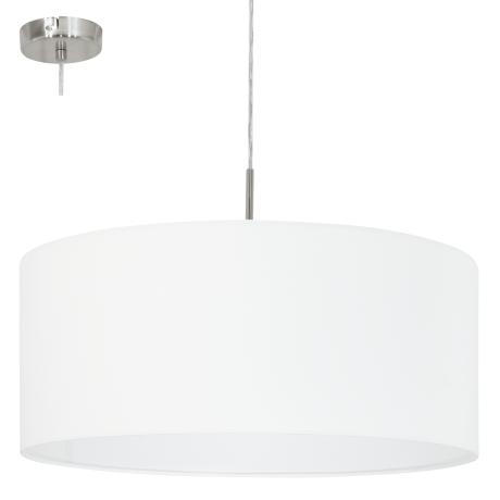 Závěsné textilní osvětlení bílé PASTERI 31575