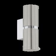 LED nástěnné světlo stříbrné PASSA 96261