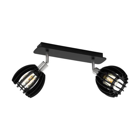 Bodové svítidlo COSSANO-SPOT 98159, černé