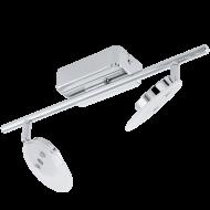 LED moderní bodovka stropní ERVAS 94167
