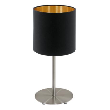 Stolní lampička s textilním stínítkem PASTERI 95729