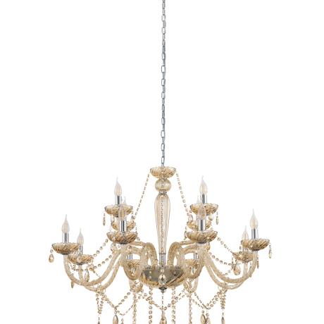 Závěsný lustr na řetězu BASILANO 39094