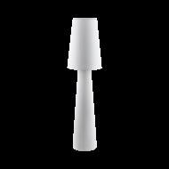 Textilní stojací lampa, bílá CARPARA 97137