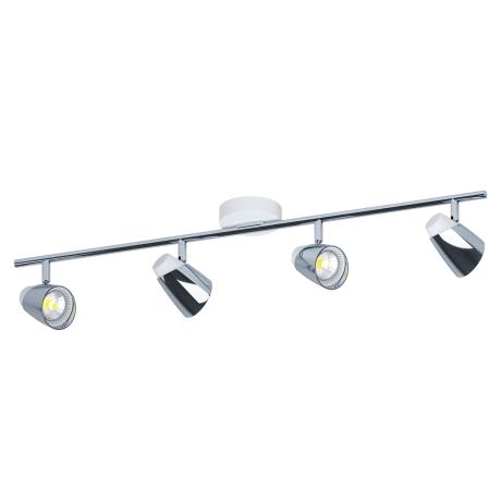 LED svítidlo se čtyřmi stínítky MONCALVIO 1 96837